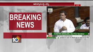 No Confidence Motion Live Updates: Rahul Gandhi Aggresive Speech in Parliament