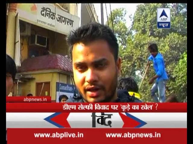 Bulandshahr: Heap of garbage thrown in front of Dainik Jagran office