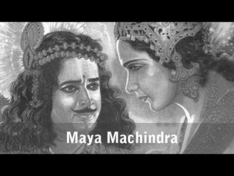 Maya Machindra 1932