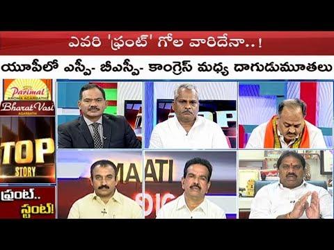 చంద్రబాబు వ్యూహమే సరైందా..? | Top Story With Sambasiva Rao | TV5 News