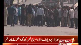 Residents bear the brunt as police, protesters clash in Malir