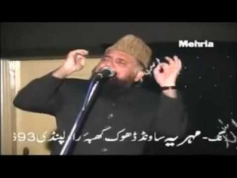 Rehmat Da Darya Elahi رحمت دا دریا الہی Mp3 Naat by ...