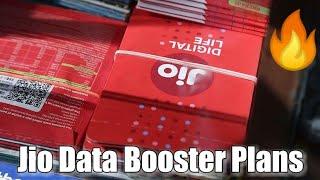 Jio का नया डेटा बूस्टर पैक, 101 रुपये में मिलेगा 6 जीबी डेटा अब मिलेगा दबा के डेटा..!