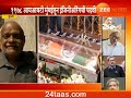 Mumbai,Powai IIT Security Guard Budrak Barai Share Movement With Manohar Parrikar