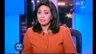 برنامج مصر فى يوم| الحوار الكامل للدكتور الدكتور صلاح سالم  مع منى سلمان