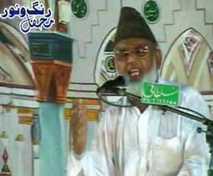 Urdu Naat(aye Rasool E Amin)syed Manzoor Ul Kaunen.by Visaal video