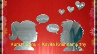 Download Premer o Ayinate By Kumar Sanu - Kavita 3Gp Mp4