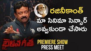 RGV Blames Rajinikanth | Bhairava Geetha Premiere Show Press Meet | QandA | Dhananjaya | Irra Mor