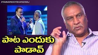 What went wrong between SPB and Ilayaraja? | Tammareddy Supports SP Balasubramanyam