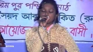 Bushra Aktar Jhuma:  Esho Hey Doyal Thumare Daki.