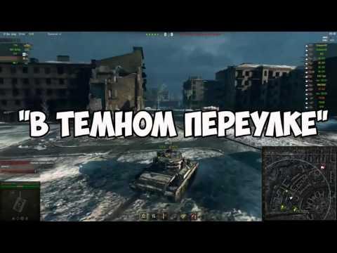 Дезертод. лучшие моменты TROLOLO ; )