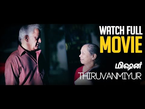 Mission Thiruvanmiyur | Multi Award Winning Tamil Short Film [ with eng subtitle ]