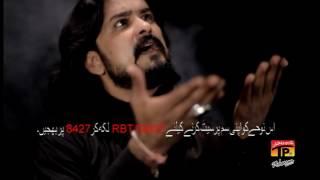 download lagu Ali Ya Ali - Syed Irfan Haider - 2016-17 gratis