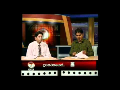 RamaDBK on ITN / Sri Lanka TV