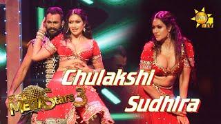 Chulakshi Ranathunga with Sudhira Mega Stars 3   Round 4   2021-06-06