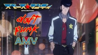 Space Dandy x Daft Punk [AMV] - Something About Us ?HD?