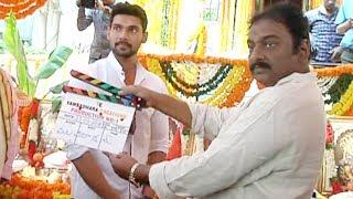 Bellamkonda Srinivas New Film Launch | VV Vinayak, Pooja Hegde, Chota K Naidu | Latest Updates
