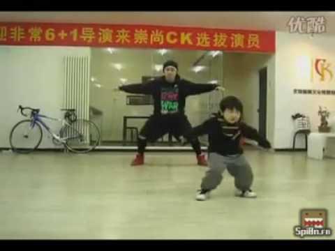 جامد جدا يعنى - رقص طفل thumbnail
