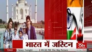 RSTV Vishesh - Feb 19, 2018: Justin Trudeau in India | भारत में जस्टिन