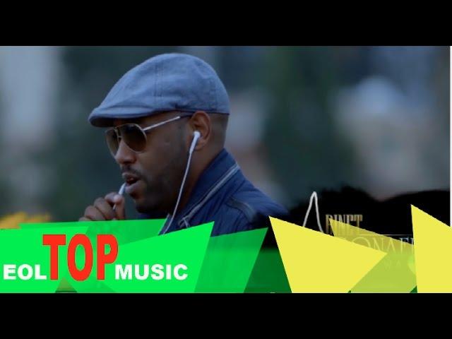 Ethiopian Music : Abinet Agonafir - Maal Naa Wayaa -  (Official Music Video) I EthioOneLove