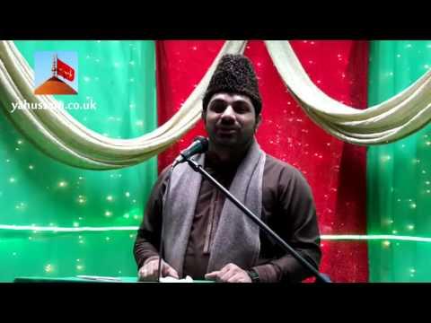 Milad Un Nabi | Allama Asif Raza Alvi | Hussainia Imambargah - Birmingham (UK) - 28th December 2015