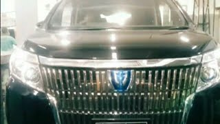 TOYOTA Esquire |New Hybrid Car |Computerized Full Machinery Analysis |By Navana Limited |Dhaka