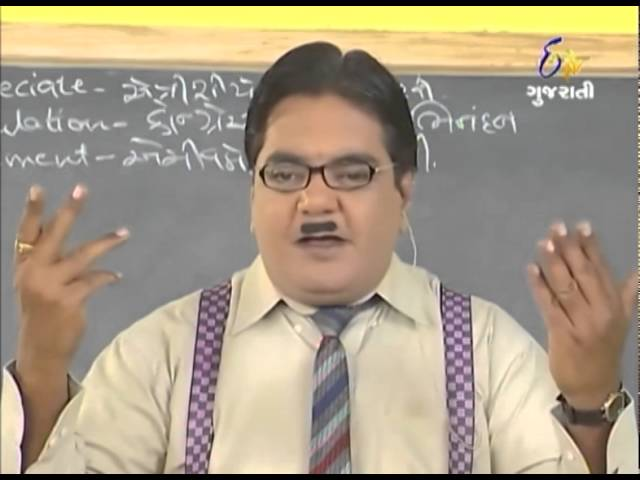 United States of Gujarat - યુનાઈટેડ સ્ટેટ ઓફ ગુજરાત - 12th September 2014 - Full Episode