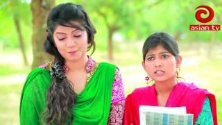 Eid ul Uzha 2016 Bangla Natok -Mama Vgnar prem Part 05 (মামা ভাগনার প্রেম পর্ব-০৫)