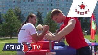 Игроки «Звезды» отпраздновали День физкультурника в Чехове