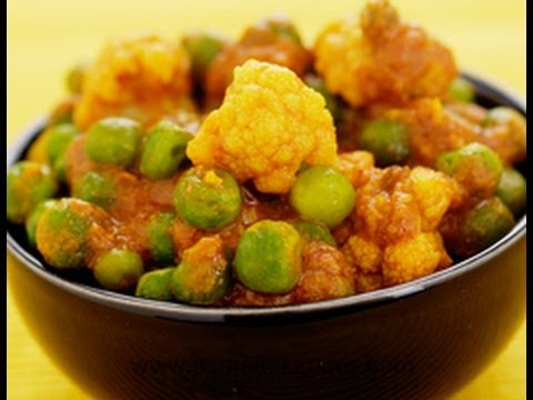 Gobhi Matar Vegetarian Recipe :Indian vegetarian cooking,cauliflower peas Indian recipe