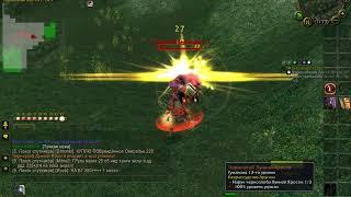 Безрассудство Аругала ч1 World of Warcraft (WoW) квесты
