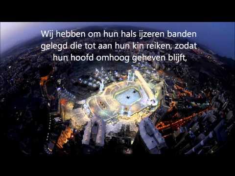 036 Surah Yasin Nederlandse Vertaling video