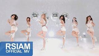 โสดอยู่รู้ยัง (Single Lady) : สโมสรชิมิ [Official MV] โปรเจ็คท์ สโมสร สโมโสด   Shimi Rsiam