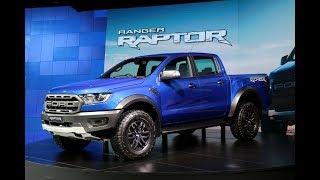 เจาะลึก! Ford Ranger Raptor ในงานเปิดตัวครั้งแรกของโลก