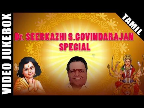 Seerkazhi Govindarajan Devotional Songs Special | Murugan & Amman Songs | Hit Tamil Songs
