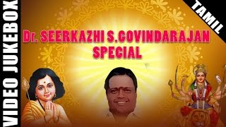 Seerkazhi Govindarajan Devotional Songs Special | Murugan & Amman Songs | Hit Tamil Songs