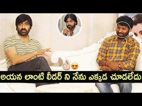 Ravi Teja First Time React on Pawan Kalyan Politcal Strategy | Nela Ticket Movie Interview | TE TV