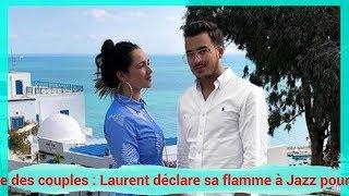 La Villa, la bataille des couples : Laurent déclare sa flamme à Jazz pour son anniversaire