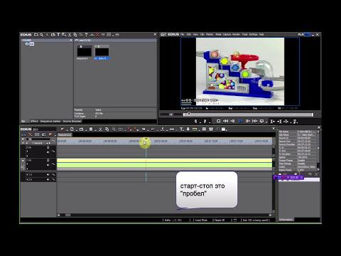Видеоуроки по Edius - видео