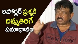 RGV SHOCKING Reply to reporter @ RGV Unschool Press Meet | Filmylooks