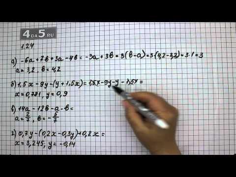 Английский язык для химиков кутепова решебник онлайн