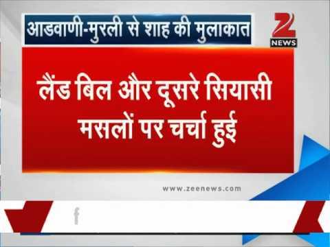 Land Bill: Arun Jaitley meets senior leader LK Advani