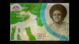 Hirut Bekele - Esu Lij Yene New (Ethiopian music)