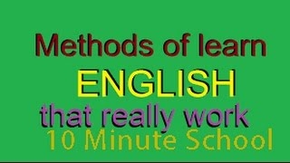 University admission method for 10 Minute School
