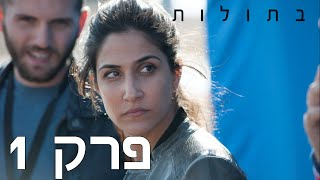 Israel movie