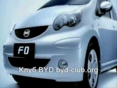 Тест Драйв BYD F0