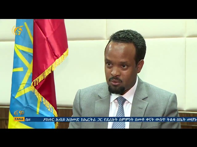 PM Abiy Ahmed's First 100 Days And National Peace