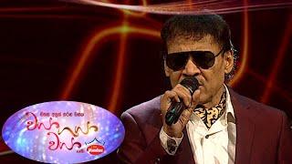 Waya Gaya Waya | With Raju Bandara