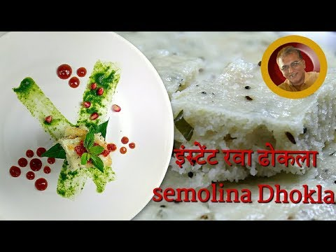 Instant Rava Dhokla recipe in hindi/semolina[sooji]dhokla