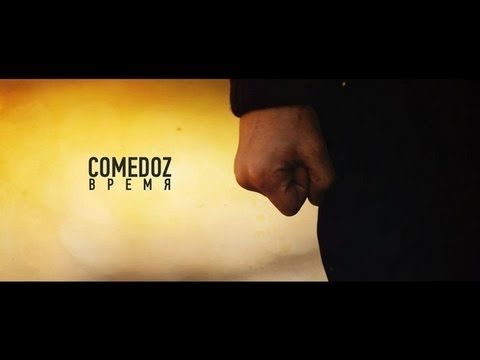 ComedoZ - ВРЕМЯ (Official Video)